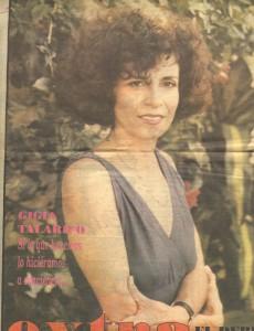 Portada-de-El-Deber-EXTRA---Premio-nacional-de-la-Reforma-Educativa---1997